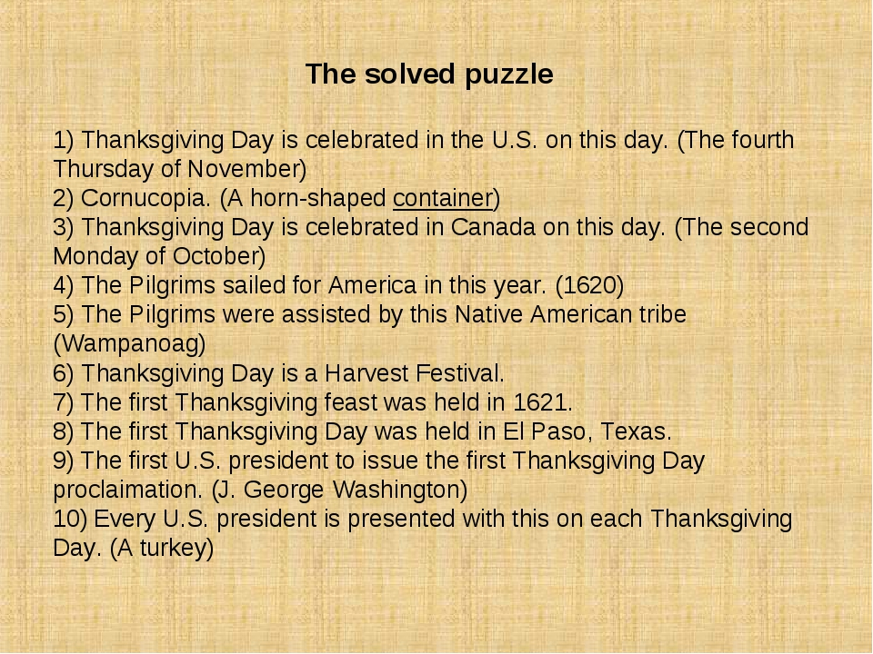 The solved puzzle 1) Thanksgiving Day is celebrated in the U.S. on this day....