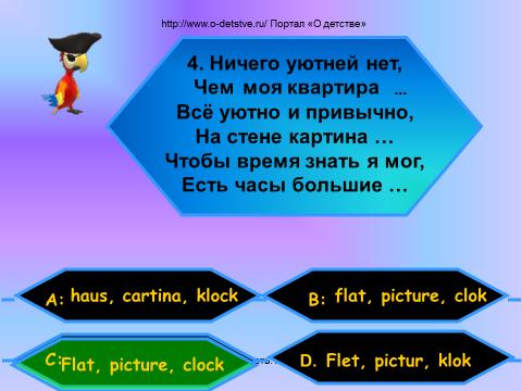 hello_html_m338e685c.png