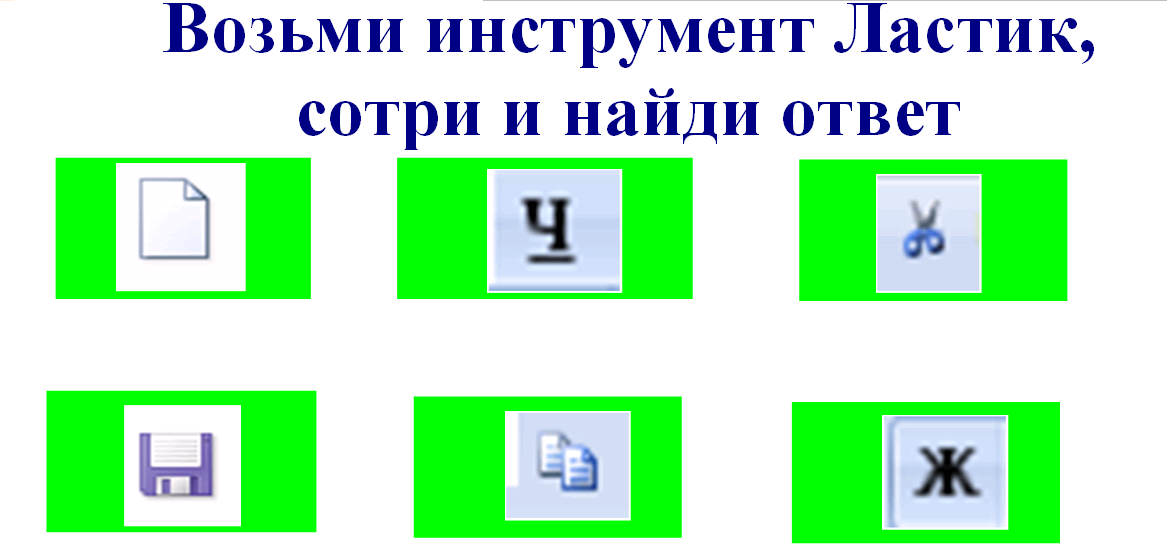 hello_html_3a71780d.png