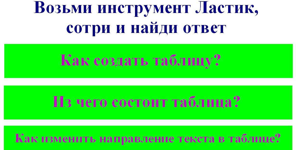 hello_html_3b903f25.png