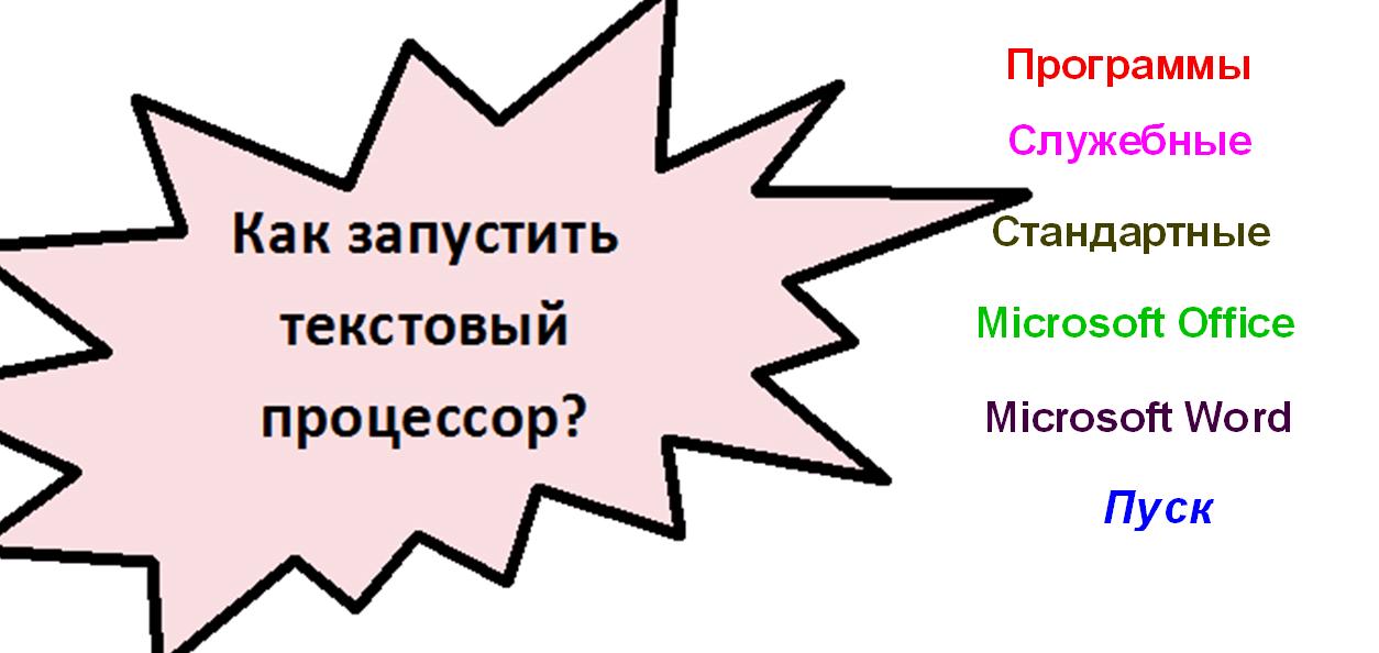 hello_html_432e028c.png