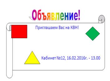 hello_html_m2f5c1196.png