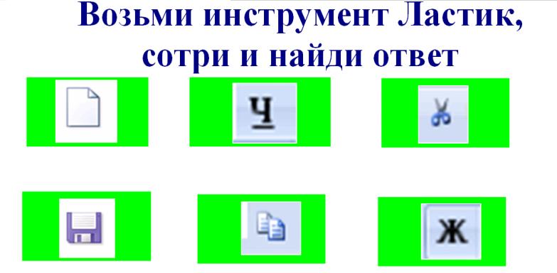 hello_html_m48b6b0e5.png