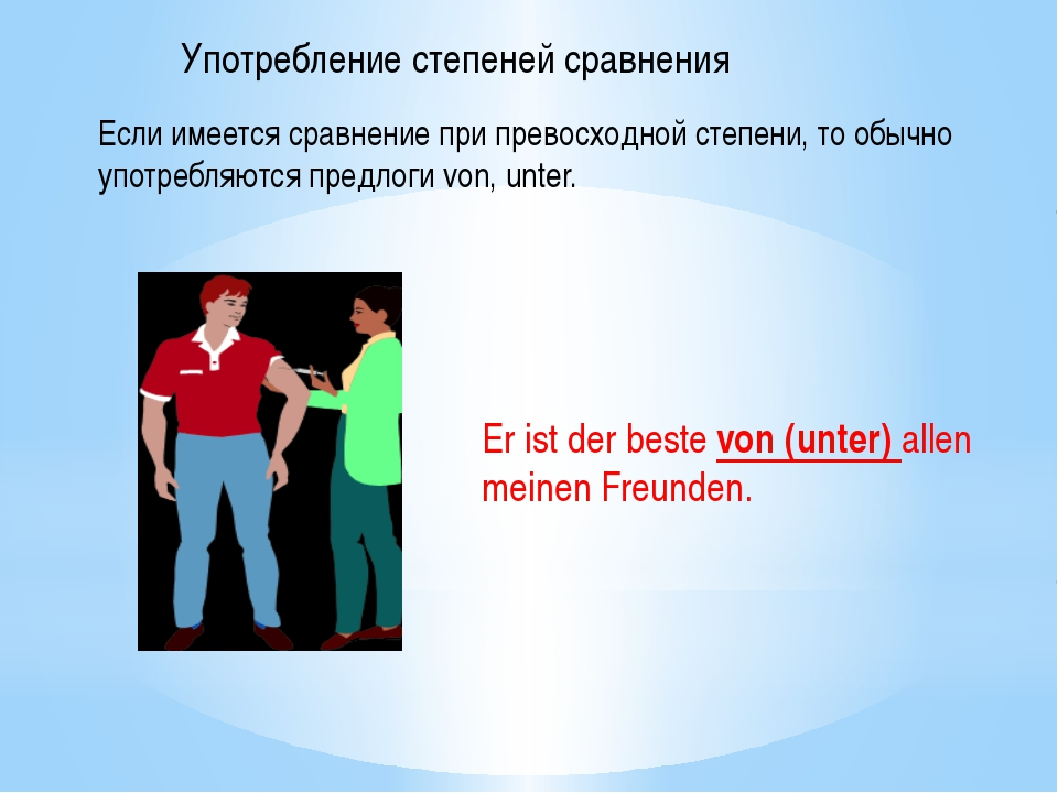 1.Поставьте прилагательное в сравнительную степень 1. Der Herbst ist (kalt) a...