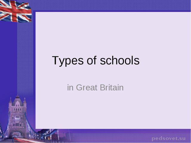 Types of schools in Great Britain