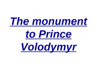 The monument to Prince Volodymyr