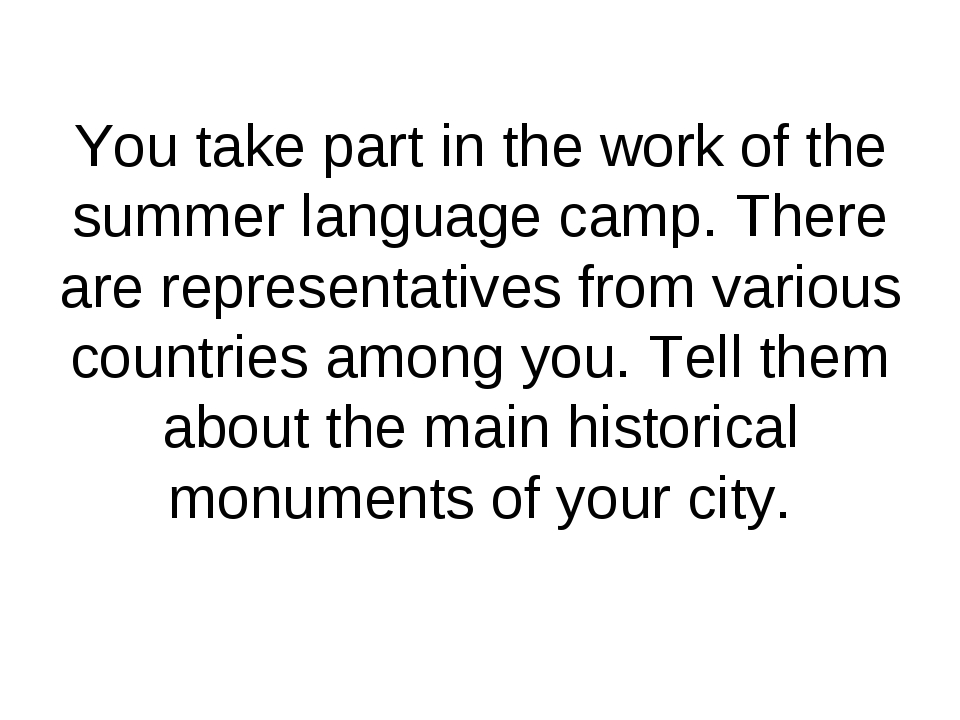 You take part in the work of the summer language camp. There are representati...