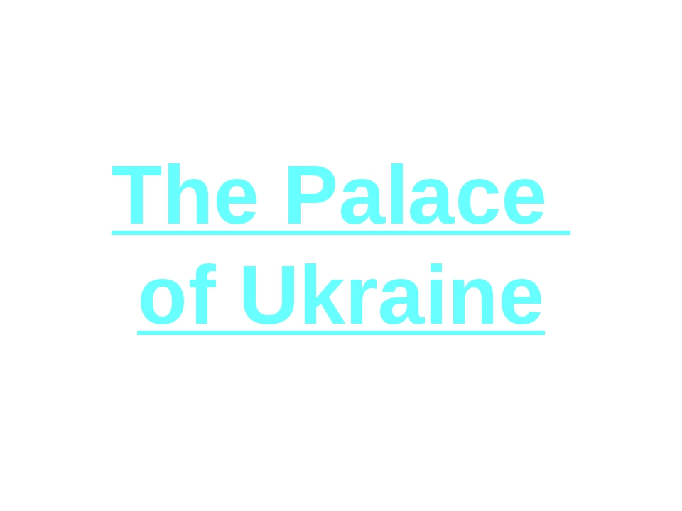 The Palace of Ukraine