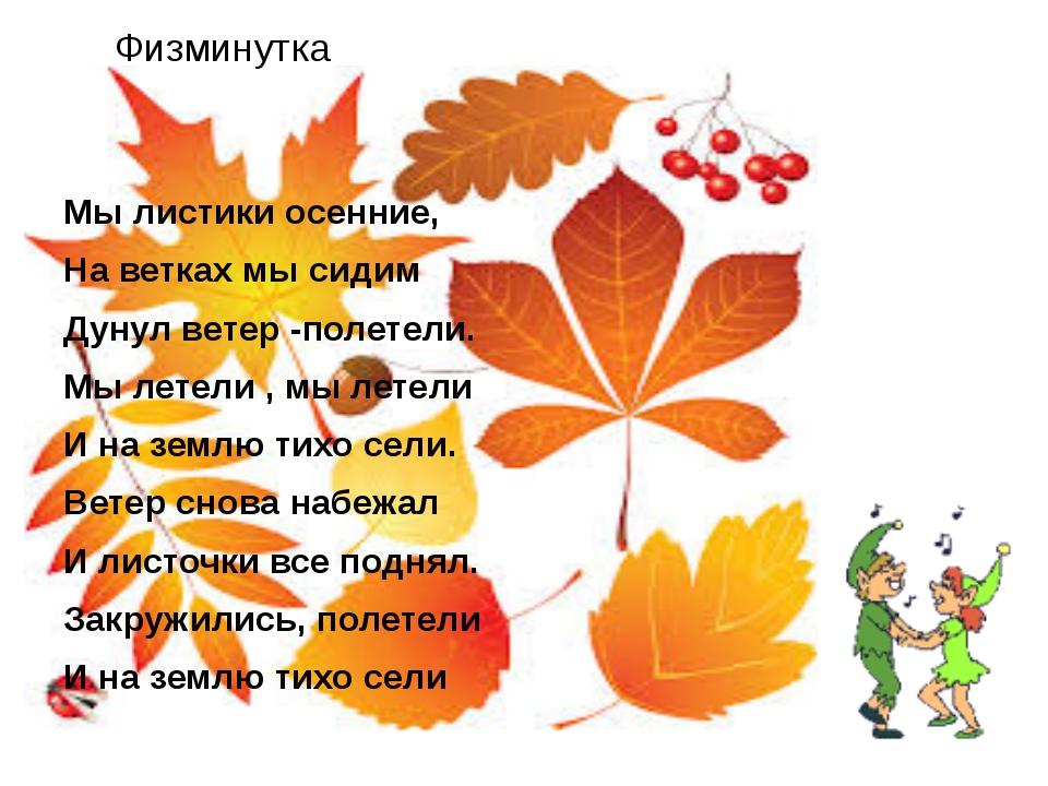 http://fs00.infourok.ru/images/doc/297/296770/img5.jpg