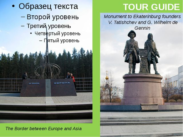 TOUR GUIDE Monument to Ekaterinburg founders V. Tatishchev and G. Wilhelm de...