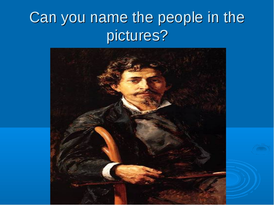 Can you name the people in the pictures?