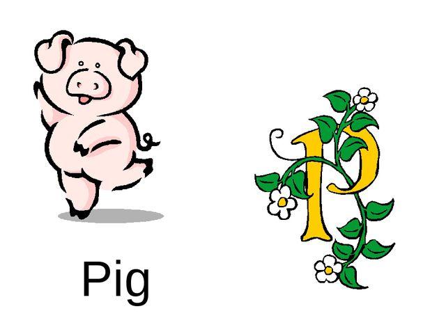 Pig http://urazimbetov.jimdo.com/