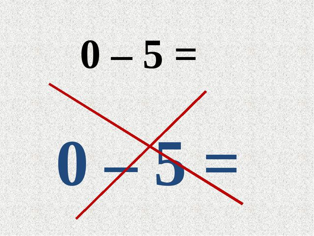 0 – 5 = 0 – 5 =