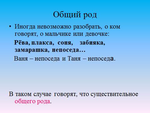 hello_html_3b0bdb12.png