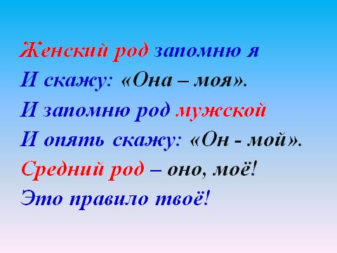 hello_html_m4d0767b2.png