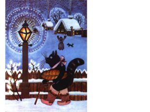ВАСНЕЦОВ Юрий Алексеевич Иллюстрация к книге «Радуга-дуга. Русские народные п