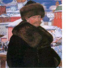 Борис Кустодиев 1912 автопортрет