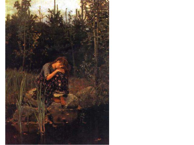 ВАСНЕЦОВ Виктор Михайлович Аленушка. 1881. Масло