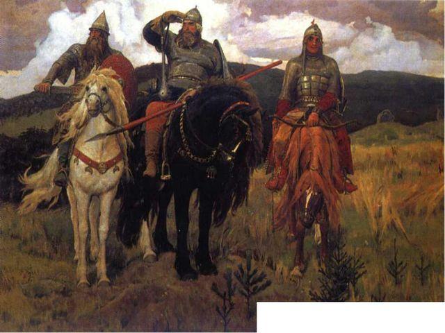 ВАСНЕЦОВ Виктор Михайлович Богатыри. 1898. Масло