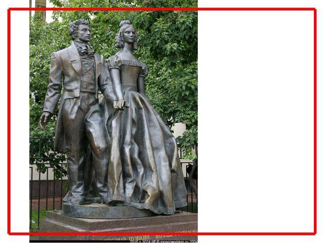 «Памятник А.С. Пушкину» (на Арбате) Бронза