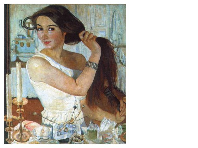СЕРЕБРЯКОВА Зинаида Евгеньевна За туалетом. Автопортрет. 1909. Масло