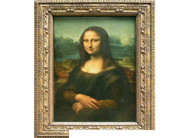 «Моно Лиза» Леонардо да Винчи 1502г. Лувр