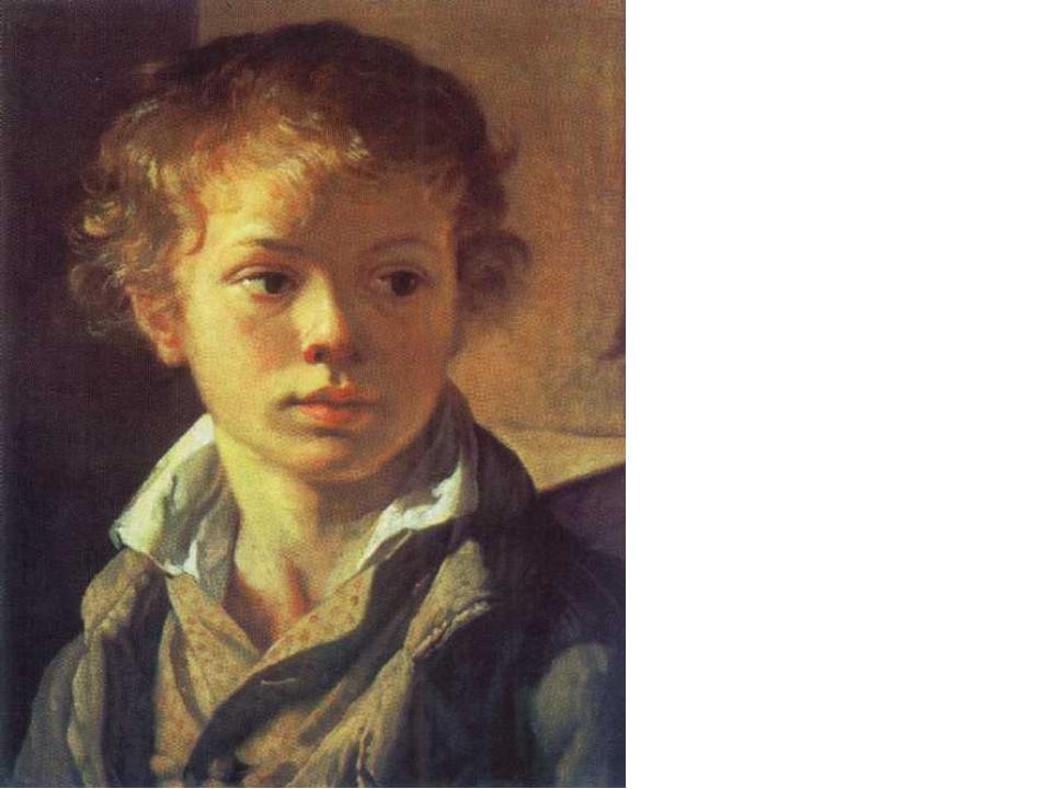 ТРОПИНИН Василий Андреевич Портрет Арсения - сына художника. Ок. 1818. Масло