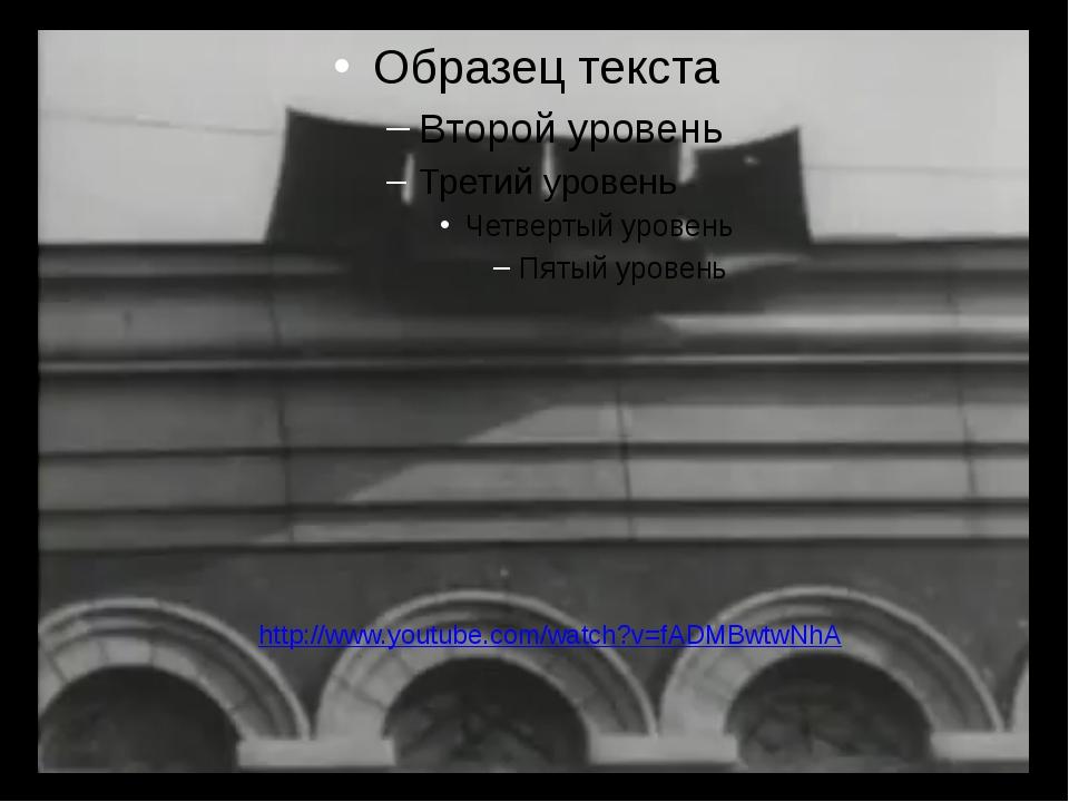 http://www.youtube.com/watch?v=fADMBwtwNhA