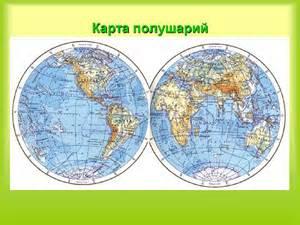 ... картинка карта мира все картинки
