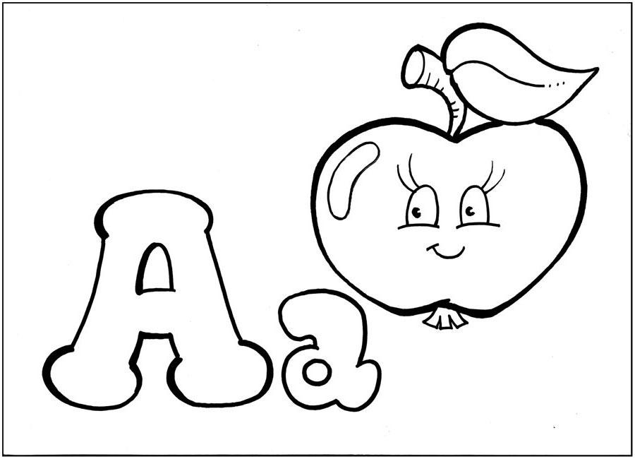 Английские буквы раскраска для детей