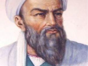 Әбу́ Рейха́н Мұхамме́д ибн Ахме́д әль-Бируни́ (973 – 1048 ж.ж)