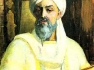 Әбу́ Әли́ Хусе́йн ибн Абдулла́х ибн әль-Ха́сан ибн Али́ ибн Си́на (980– 1037ж