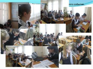 9 класс Тема урока: Относительная частота случайного события.