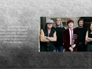 AC/DC AC/DC — австралийская рок-группа, сформированная в Сиднее в ноябре 1973
