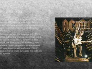 1994-2000 год В 1994 году Фил Радд возвращается в группу. Уход Криса Слейда,
