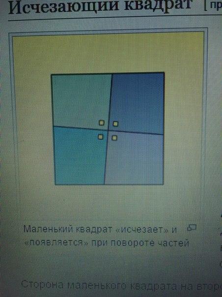 https://pp.vk.me/c623620/v623620207/2cbae/U-T7oSe3s7g.jpg