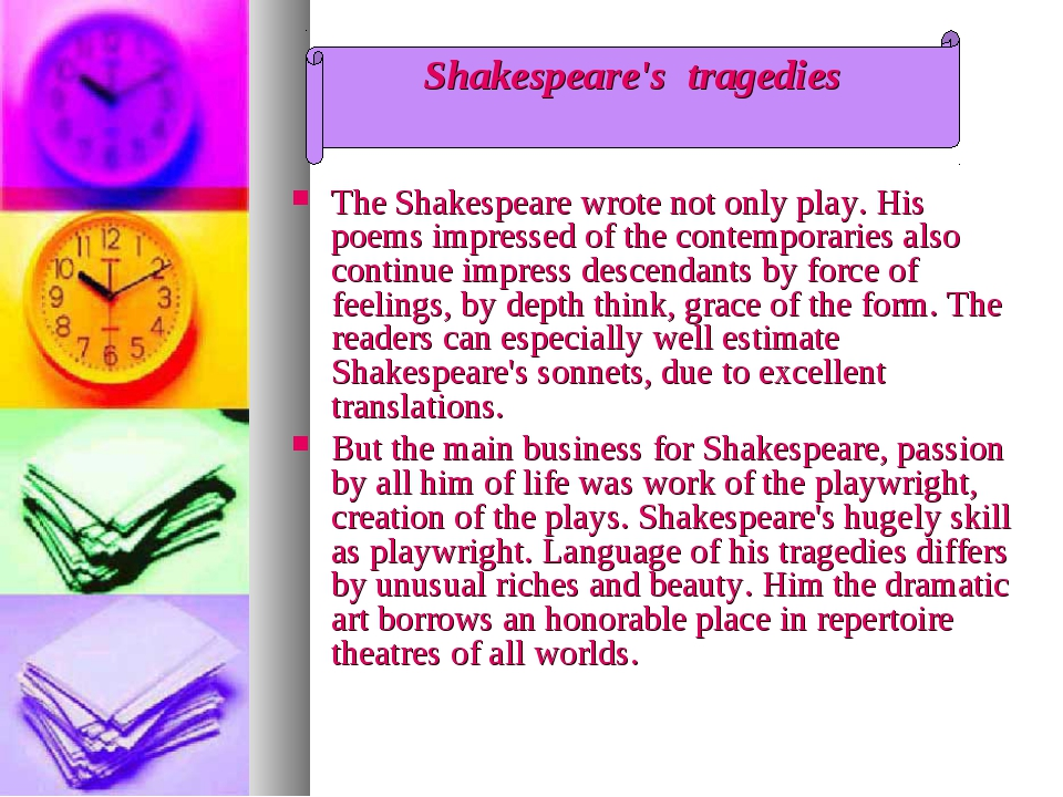 The Shakespeare wrote not only play. His poems impressed of the contemporarie...