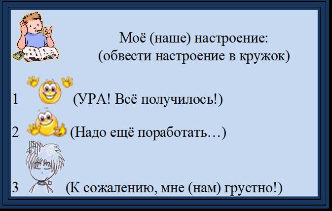 hello_html_7c5b720f.png