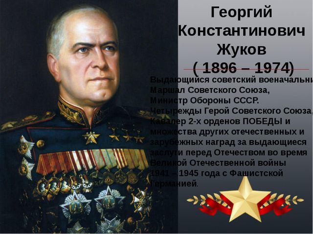 ❶Защитники отечества кратко С 23 февраля папа картинки Russian Holidays - Official and Popular holidays in Russia Public holidays in Transnistria }