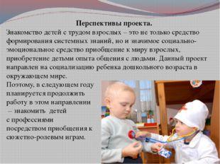 Татьяна Анатольевна научила печь булочки А это мы настряпали булочки, калачи