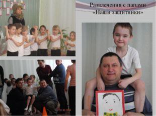 Конкурс причесок «Маленькие принцессы» Фотовыставка для родителей