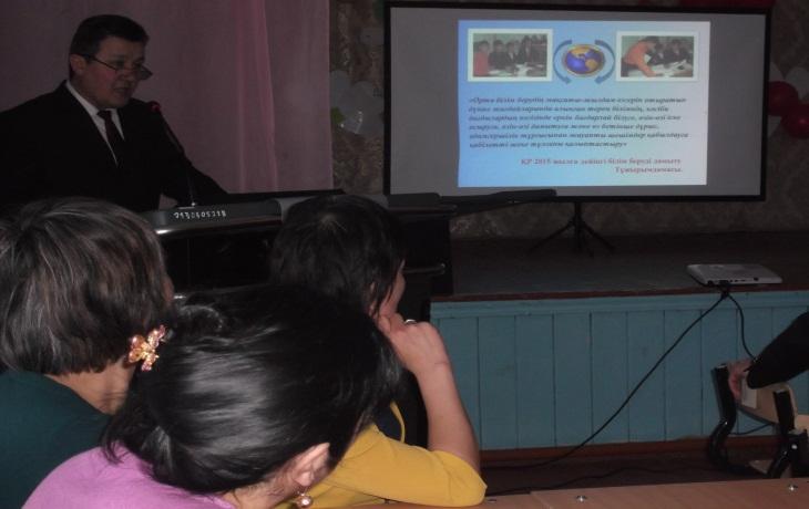 D:\фотолар\13.02.15ж семинар\Жанаша окыту-заман талабы семинар\Богенбаев Б педагогикалык тренинг\DSCF6799.JPG
