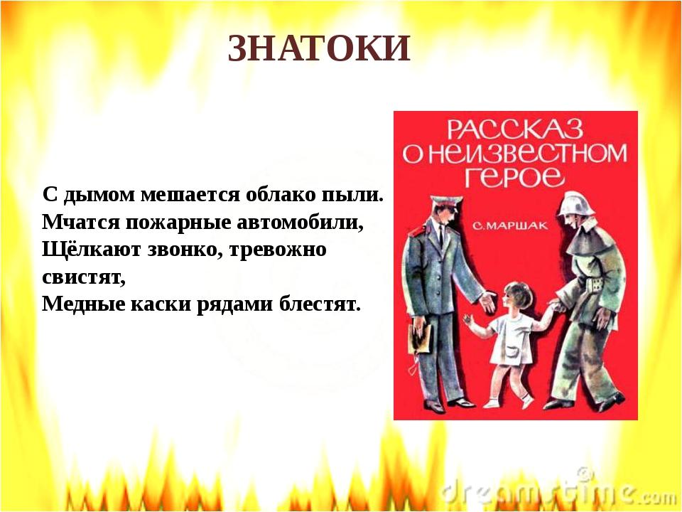 СИТУАЦИИ Если невозможно потушить возгорание… 1. Надо покинуть помещение. 2....