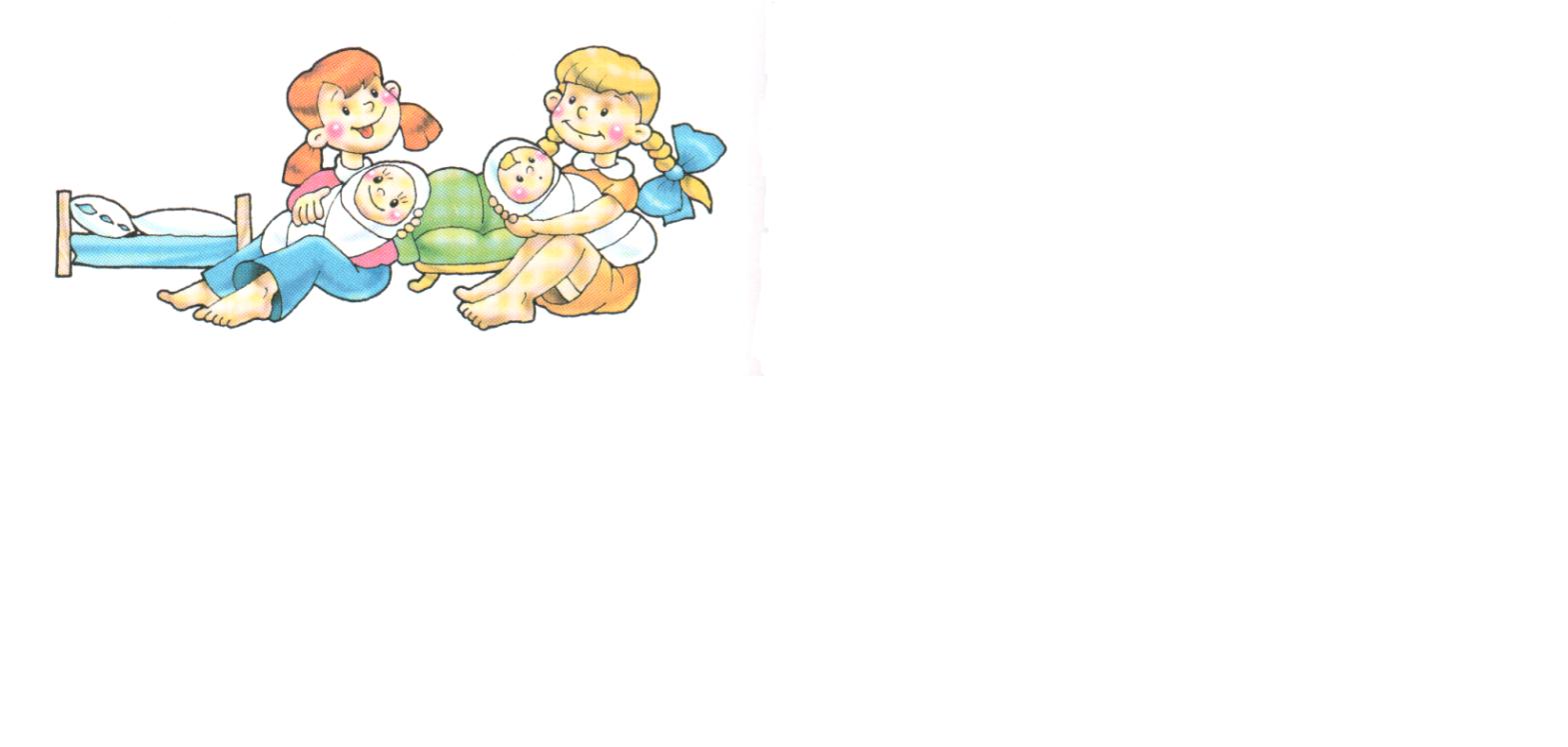 D:\Наталья\Наталья\1 класс\Найди букву\Девочки и куклы2.bmp