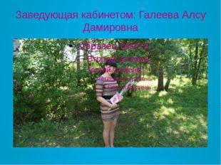 Методические пособия 1. Английский язык: Счастливый английский.ру/ Happpy Eng