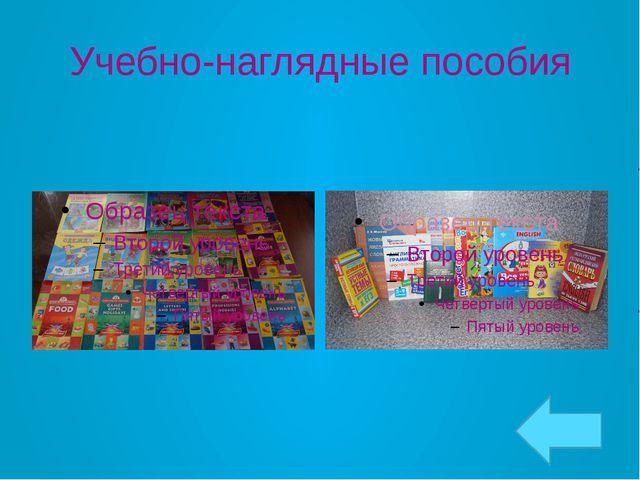 Подготовка к олимпиаде 7 класс 8 класс 9 класс 10-11 классы Тексты для аудиро...