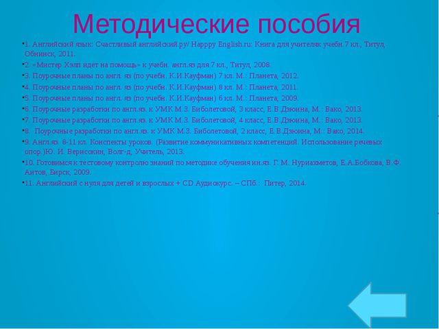 Содержание: Документация кабинета Программно – методическое обеспечение кабин...
