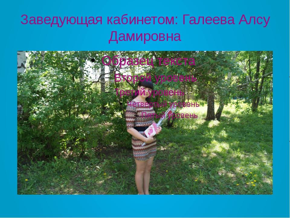 Методические пособия 1. Английский язык: Счастливый английский.ру/ Happpy Eng...