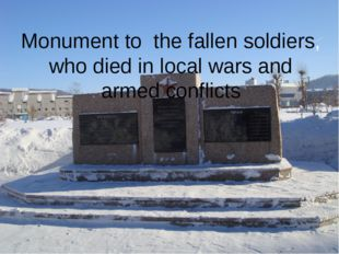Monument to the fallen soldiers, who died in local wars and armed conflicts