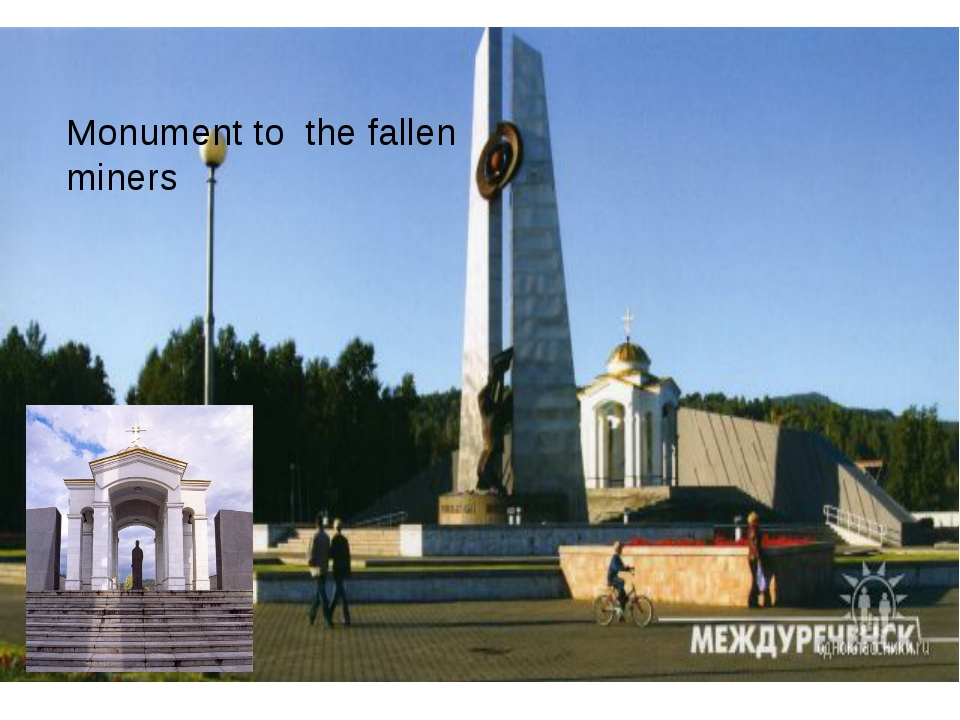 Monument to the fallen miners